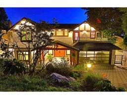 663 MONTROYAL BOULEVARD, north vancouver, British Columbia