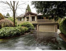 1741 COLEMAN STREET, north vancouver, British Columbia